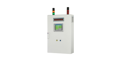 Overfill prevention cabinet from Endress+Hauser