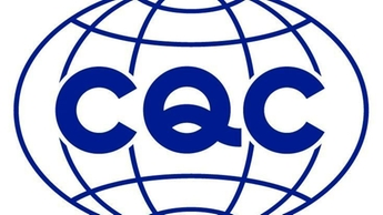 Management System Certificate - China Quality Certification Centre -  CQC